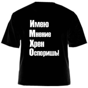 1443300565_imho-02