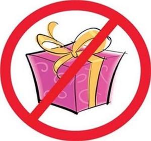 подарки +которые нельзя принимать