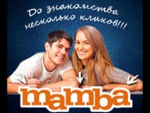 мамба бесплатная сеть знакомств в интернете