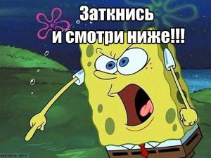смешные мемы +до слез +на русском