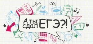 подготовка к егэ по математике с нуля