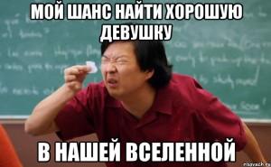kogda-poprosil-deneg-u-bogatogo-_56712886_orig_
