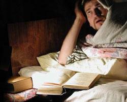 как прочитать скучную книгу
