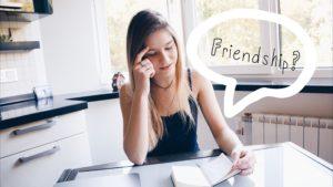 Как завести друзей